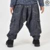 sarouel_battle_jeans_enfant_bleu_foncé_khalifa